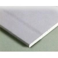 Chapa de Drywall  Standard 1200x1800x12,5mm (Unidade)