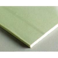 Chapa de Drywall Resistente a Umidade 1200x1800x12,5mm (Unidade)