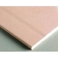 Chapa de Drywall  Resistente ao Fogo 1200x1800x12,5 (Unidade)